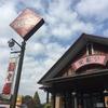 太宰府にある担々麵で有名な「黒船亭」に行ってきた口コミ