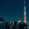 東京都に移住しました