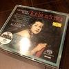ヴェルディのオペラ『椿姫』