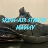 【エアーがあれば何でもできる!】Skech-Air Stratus - Maglev
