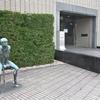 今治市にある河野美術館と玉川近代美術館