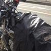 本革製品 /オートバイ装備    〜しなやかに、たくましく〜