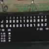 都市対抗野球 JR西日本第2戦勝利 初のベスト8進出🙌