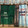 インド政府がやってる大麻販売店を紹介しますよ