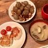 【ひとりごはん】鶏肉のチーズはさみ焼き・蒟蒻と椎茸の炒め煮