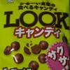 LOOK キャンディ チョコレート味/株式会社不二家