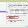 VisualStudio2015でのTypeScriptの設定