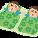 【育児日記】〜1歳1ヶ月〜  慣らし保育4日目、5日目 慣らし保育を終えて思うこと