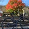 自転車街道旅 敦賀・金ヶ崎から鯖街道で京都へ(途中まで)