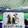 東京🇯🇵読売ジャイアンツ