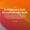 iOS13の公式壁紙がダウンロード可能に【更新】