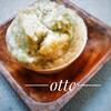 【オリゴ糖の塊ヤーコン】米粉でもっちりむっちり、ヤーコンの豆乳蒸しパン