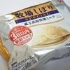 グリコ「牧場しぼりスペシャル 蔵王高原特選ミルク」