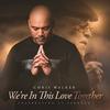 アル・ジャロウのトリビュート・アルバム 「We're In This Love Together: Celebrating Al Jarreau」ランディー・ベッカー、ボブ・ジェームス、マーカス・ミラーら参加