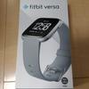 【開封の儀】Fitbit Versa【ちょこっとレビュー】