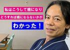 【note】【実体験】私はこうして癌になり、早期発見・根治した~どうすれば癌にならないかがわかった!
