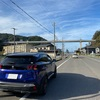 聖地訪問、鳥取でのお愉しみ