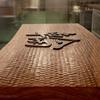 木彫り看板(うろこ彫り)の製作事例です!