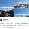 【地震雲】4月16日に日本各地で『地震雲』の目撃情報が!12日夜~13日朝にかけて地鳴りの報告も!『南海トラフ巨大地震』の前兆か?ジュセリーノ・聖徳太子・ノストラダムスなど巨大地震・津波の予言も続々!