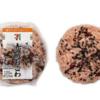 「セブンイレブン、おにぎり包装を植物性プラに切り替えへ <= 偉いね日本は!