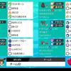 【剣盾S4使用構築】ロットセキタン不安定サイクル【最終日最高694位最終958位】