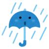 雨の日に聞きたい曲はコレ!雨上がりの曲も!