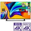 ハイセンス 50E6800 ほかE6800シリーズ4Kテレビ!A6800と比較しての違いは?