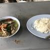 チェンマイの休日 〜Chiang Mai Holiday〜