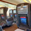 新幹線のグリーン車に格安で乗る方法|普通車と同じ額で乗ることが出来る?!