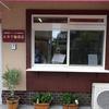 地方の中核都市に立地する、とあるコーヒー豆自家焙煎店30年の大雑把な軌跡