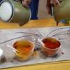 『台湾紅茶を楽しむ会』を開催いたします
