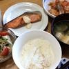 七味が美味い!鮭のムニエル・大根とイカのサラダ