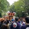 枚岡秋郷祭 & 令和天皇即位礼正殿の儀 ~2019~