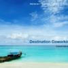 世界のリゾート地のリモートワーク&仲間を紹介「DigitalOutposts」