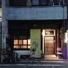 <宿泊レポート> 福岡県博多区 博多町屋ゲストハウス界音