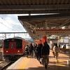 関東&箱根の旅