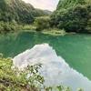 白池(高知県大月)