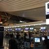 羽田空港 ANA SUITE LOUNGE