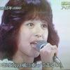 ♪私の松田聖子エピソード 1♪