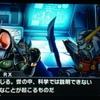 3DS「雷子」の次回作が早くも進行中!なんと4作で完結の予定?!