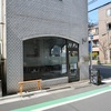浅草「Cafe Reise(カフェライゼ)」〜サイフォンコーヒーと可愛いラテアートのカフェ〜
