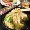 白山台 沖縄料理のカフェちゅら亭 チャーミングなスタッフが魅力のお店でした!