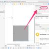 StoryBoardに自作クラスのビューを追加できない(iOS9)