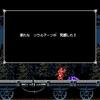 Bloodstained:Curse of the Moon攻略 斬月のスキル取得方法(月華・緋月・葬月・溜め斬り)