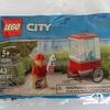 ポップコーンが跳ねるよ! レゴ:LEGO 30364 レビュー