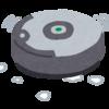 【育児×ルンバ】お掃除ロボットは案外使えることがわかった