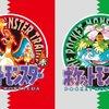 『スプラトゥーン』×『ポケットモンスター』コラボがあああ! すげえww任天堂の本気!!