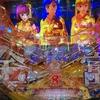 俺の副業パチログ 1/27~海ジャパン金富士199version~