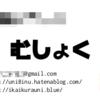Inkscapeで名刺作成(1)