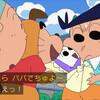 クレヨンしんちゃん 第974話 雑感 トオルちゃんが赤ちゃん捨てたwwwwwww